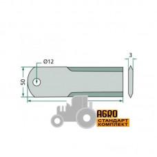 Нож измельчителя 84437640 комбайна New Holland - 140мм [AGV]